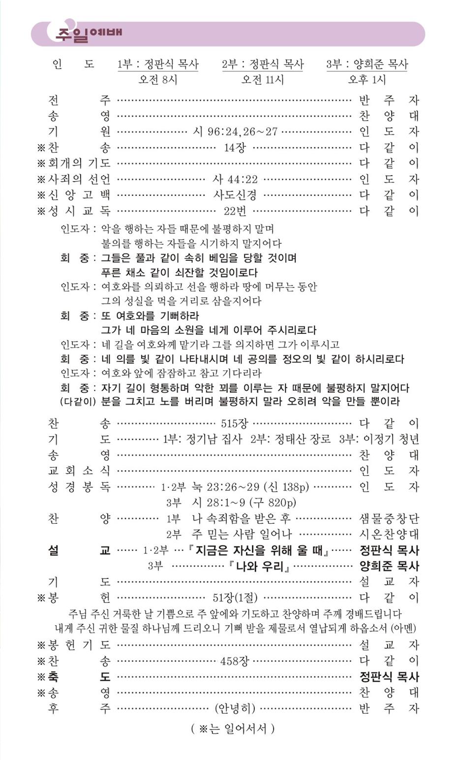 20201018찬양예배.png