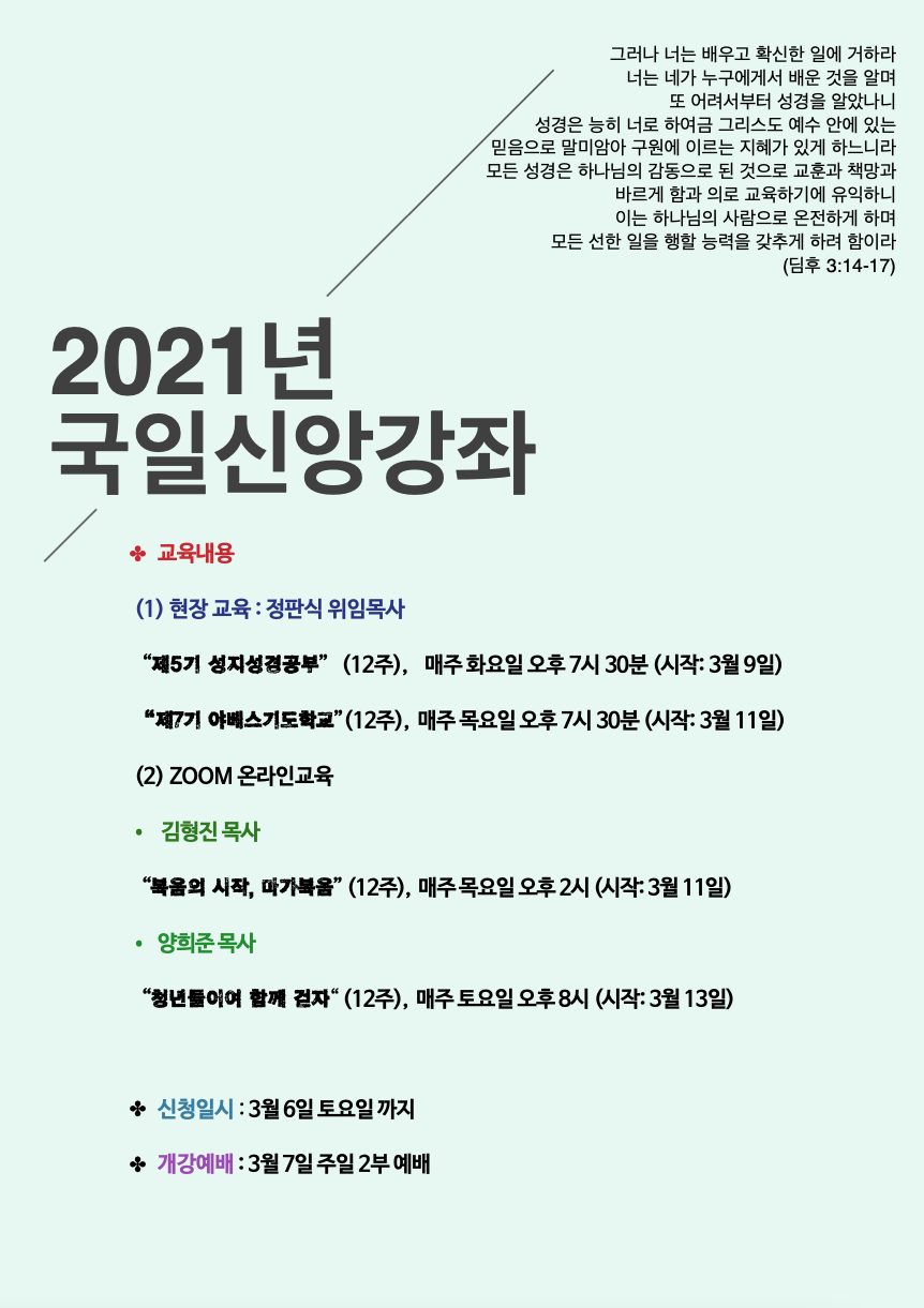 스크린샷 2021-02-17 오후 2.19.31.png