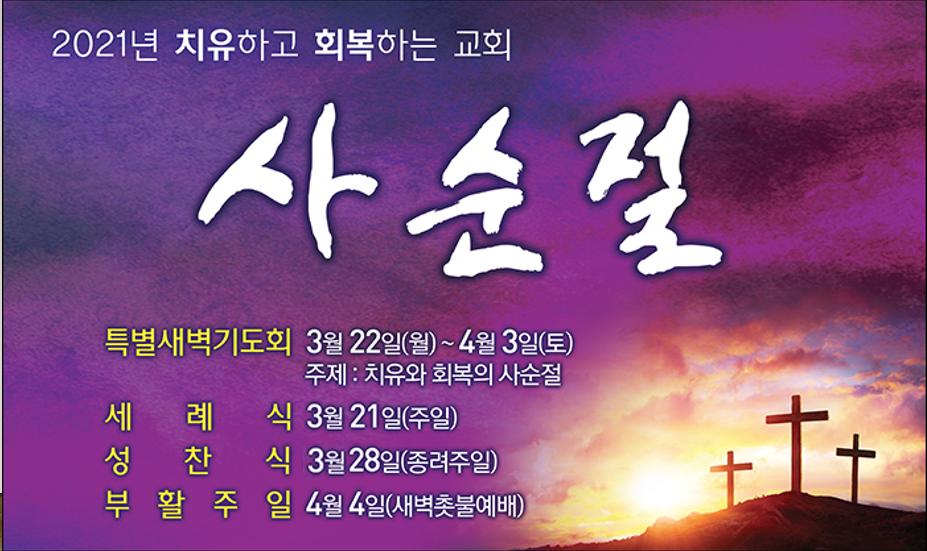 스크린샷 2021-02-14 오후 3.04.15.png