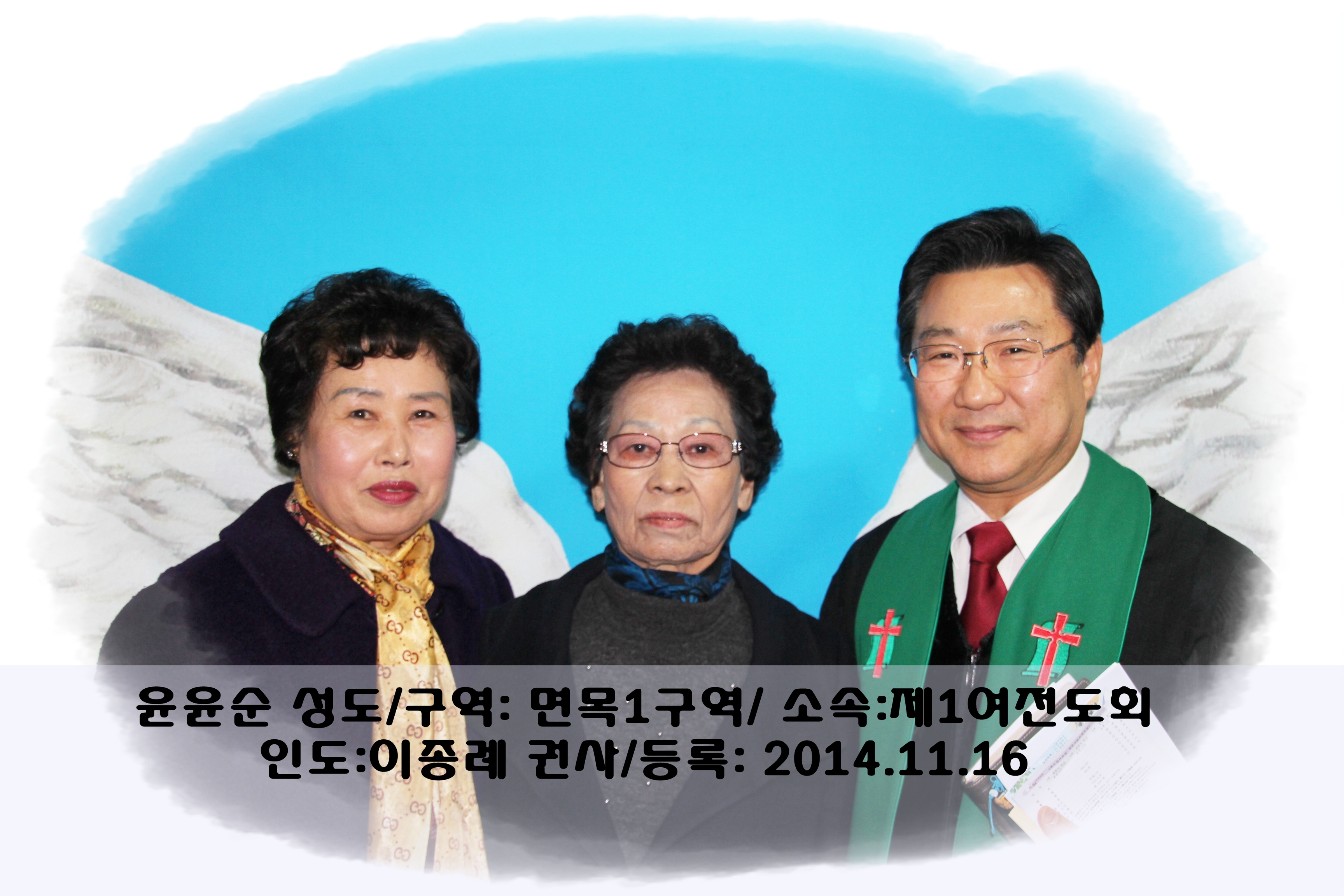 11.16윤윤순 2.JPG
