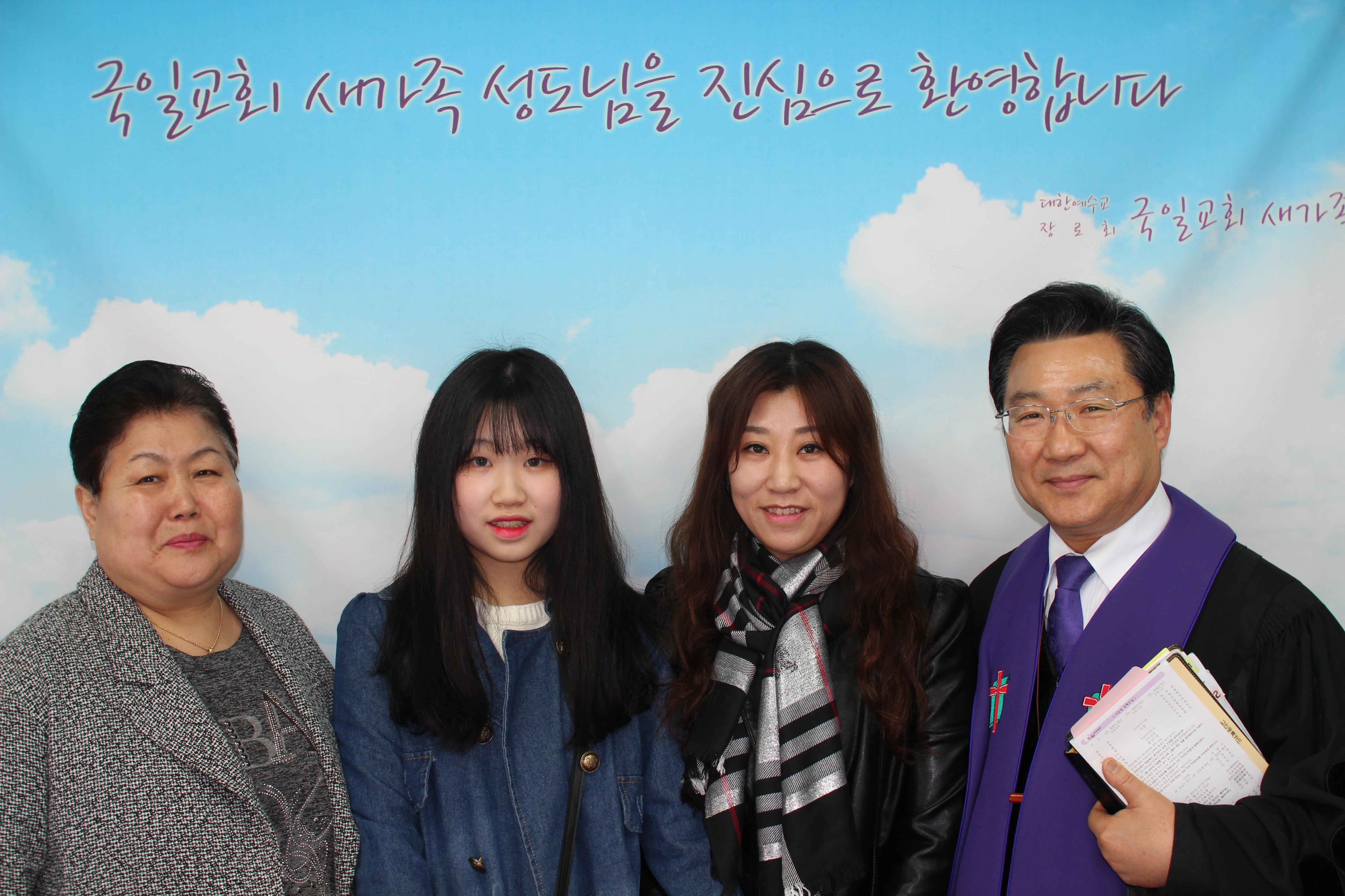 17-7 김윤경 성도.JPG