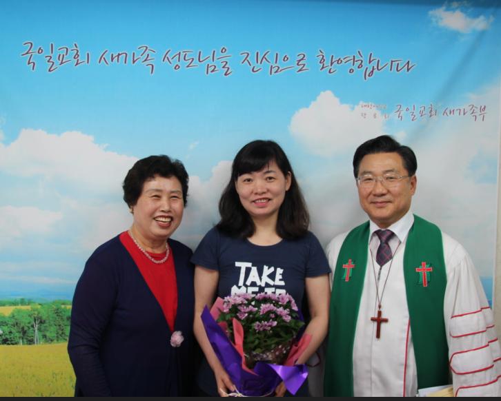 17-20 주현덕.png