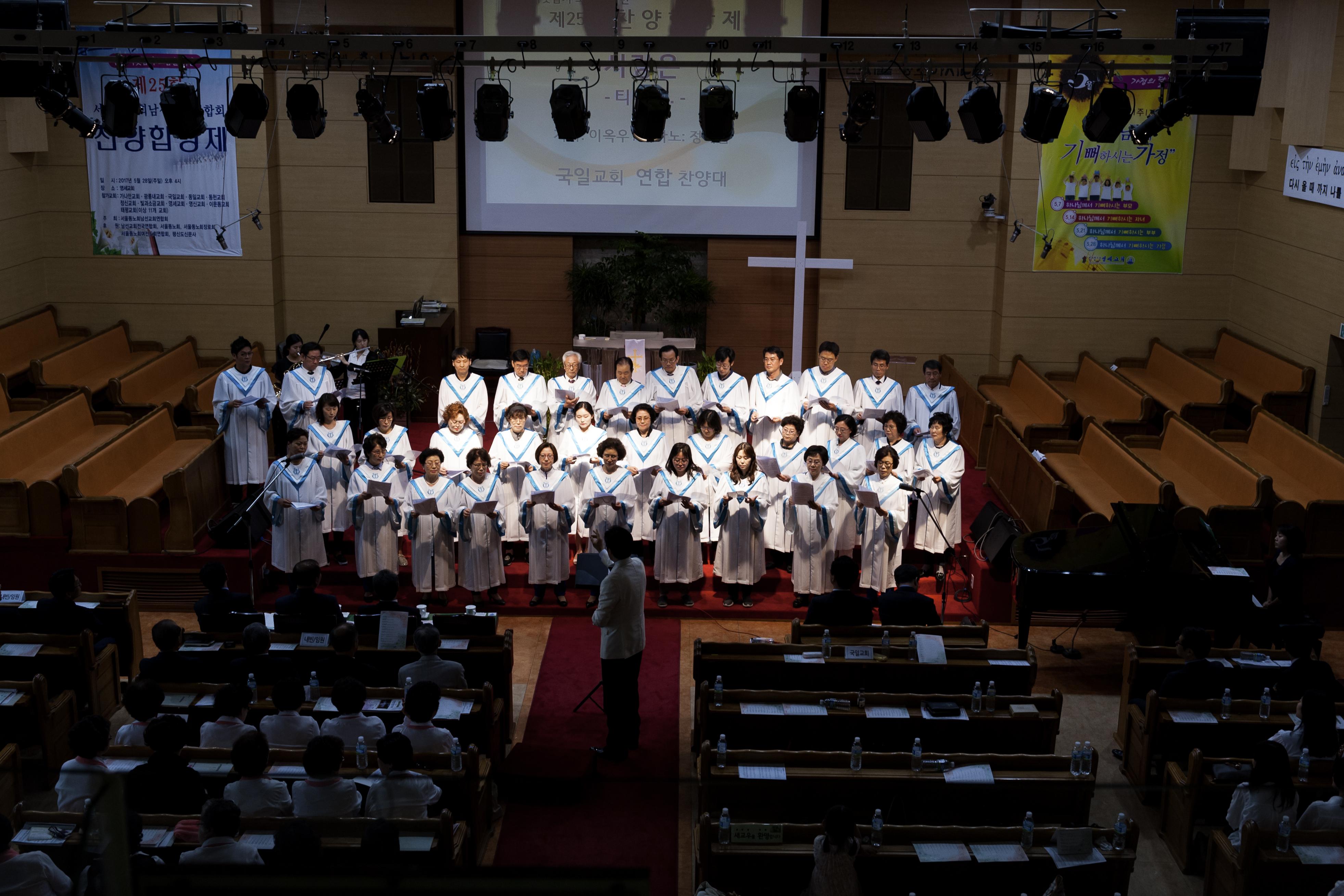 합창제25회-09-국일교회-01.jpg